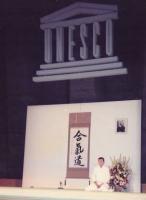 Paris, Unesco 1995